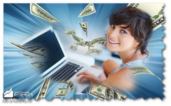 Заработок на порно фото в интернете
