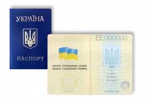 Замена паспорта в 45 лет гражданину украины работающему россии