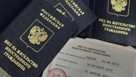 Изображение - Новый закон о виде на жительство в украине для граждан россии postoyanniyvidnazhitelstvovukrainedlyagr_943DC75E