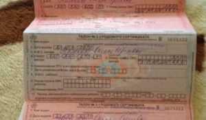 Порядок выдачи родового сертификата в 2020