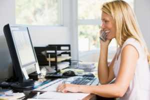 Как записываться на собеседовании по принятию на работу