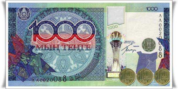 Заработать в казахстане интернете посчитать проценты по ставке рефинансирования цб рф онлайн